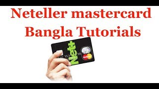How To Do Your Neteller Account And Find The Neteller MasterCard -2017