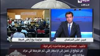 """بالفيديو.. """"استرداد أراضي الدولة"""": مزاد اليوم أغلق أوسع أبواب الفساد في مصر"""