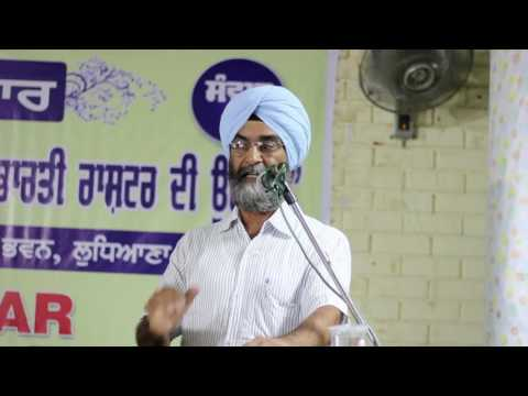 Prof. Joga Singh on Languages Of The Sub-Continent And The Process Of Indian Nation Building