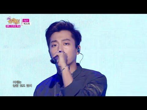 【TVPP】 BEAST - YeY, 비스트 - 예이 @ Show! Music Core