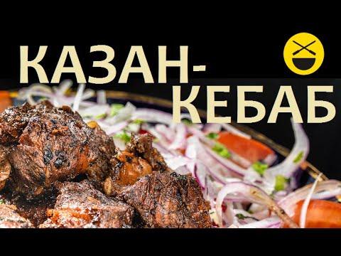 Узбекская кухня — 72 рецепта с фото. Блюда узбекской