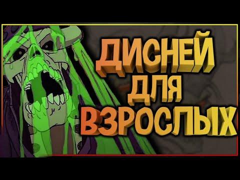 Мультфильм черный котел смотреть бесплатно