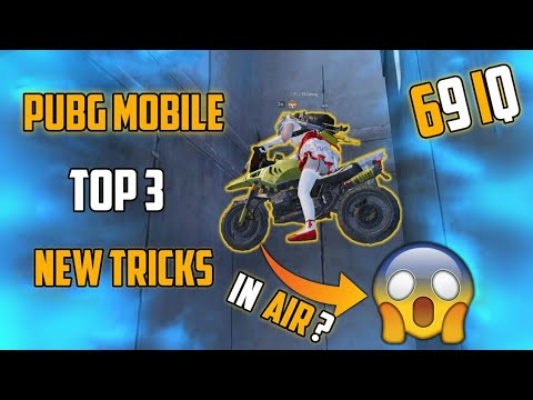 Only 0.001% 69iq People Know This Pubg Mobile Tricks