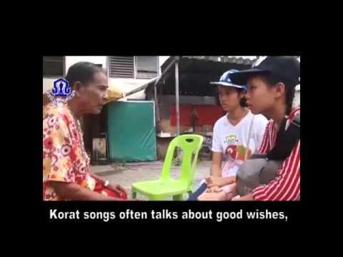 TH - Amazing Korat Son...