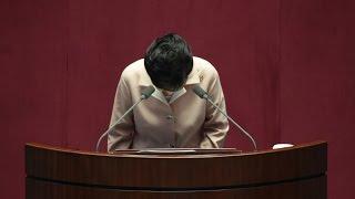 Departure of South Korea's Park Leaves Power Vacuum