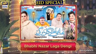 "Eid Special Telefilm ""Bhabhi Nazar Laga Dengi"" Coming Soon Only On ARY Digital"