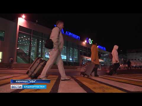 Рейс Уфа-Санья задержали на 25 часов из-за неисправности судна