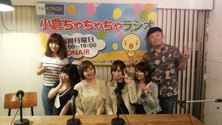 【2016/06/06放送分】初恋タローと北九州ゆかりのタレントが楽しいトー...