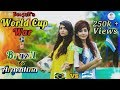 Bengali's World Cup War || Brazil VS Argentina || Bangla funny video 2018 || Shining Squad