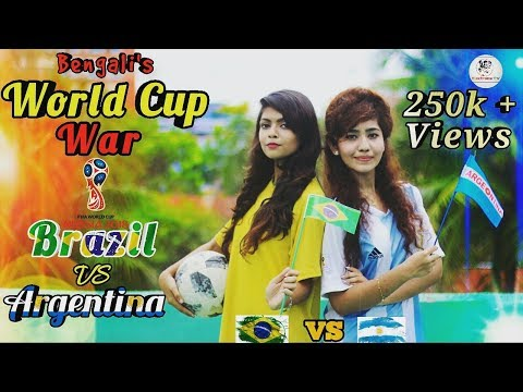 Bengali's World Cup War || Brazil VS Argentina || Bangla Funny Video 2018 || Shining Squad