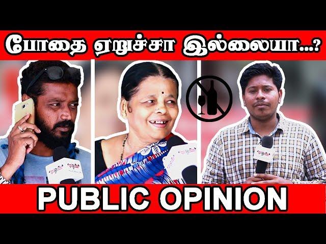 Semma Botha Aagatha Public Opinion Review   adharvaa   Badri   mytamilmovie.com