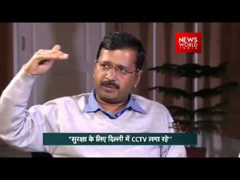 Exclusive Interview: Delhi CM Arvind Kejriwal Talks About One Year's Achievements