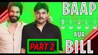 Baap Bijli Aur Bill Ft. Shahid Kapoor   Part 2 Leaked   Ashish Chanchlani