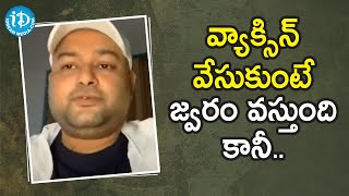 I request people to get vaccinated - S Thaman | A Candid Conversation with Swapna | iDream Movies