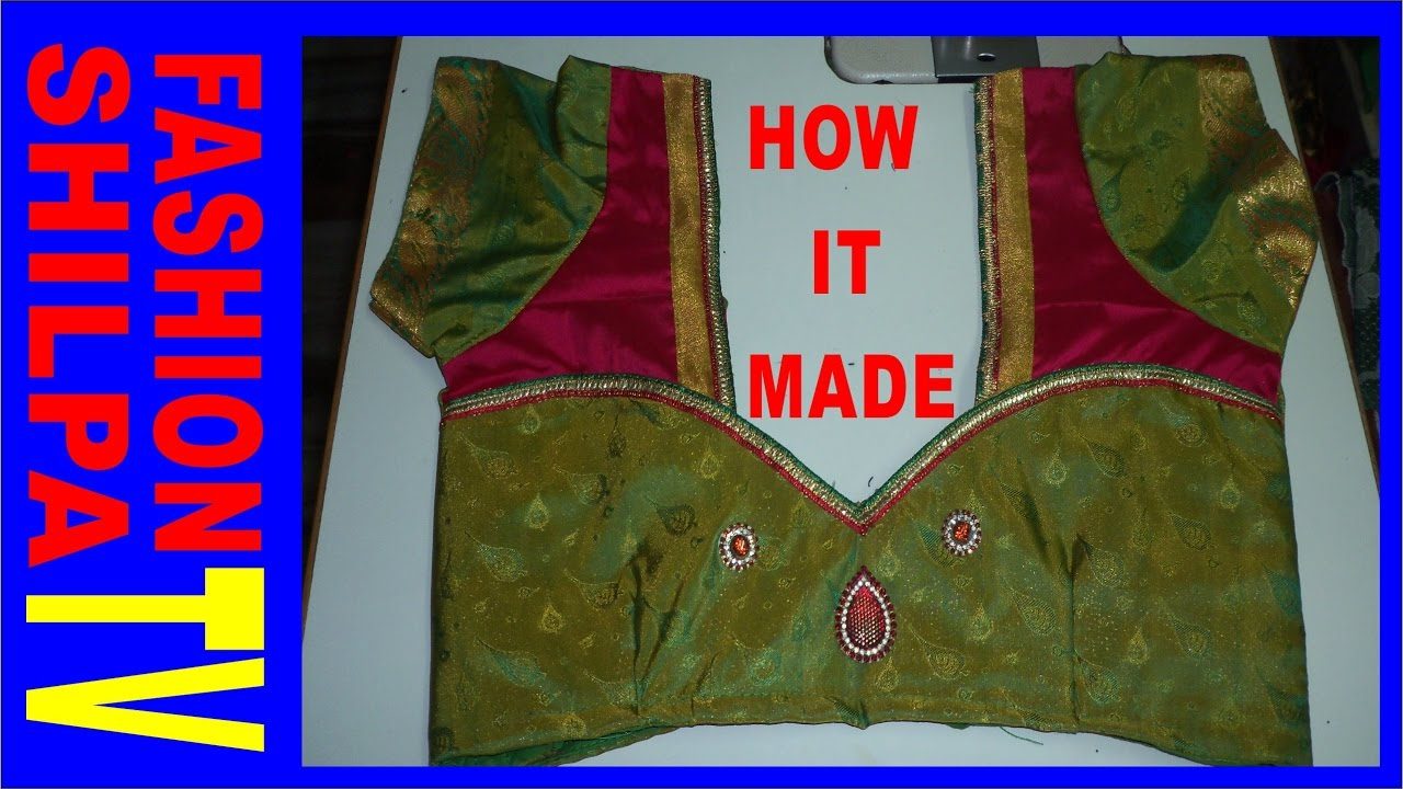 How To Make Designer Blouse At Home 10 Youtube