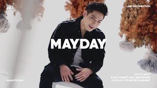 Got7  갓세븐  - Mayday | Line Distribution