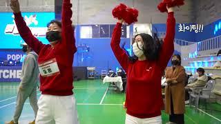 2020 팝콘TV 머니캐처 체육대회