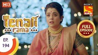 Tenali Rama - Ep 194 - Full Episode - 4th April, 2018