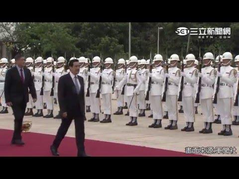 馬總統卸任前最後一次國防巡禮 國防部軍禮恭迎 三立新聞網SETN.com