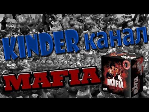 Mafia Game, настольная игра Мафия, настолки, обзор карт Мафии