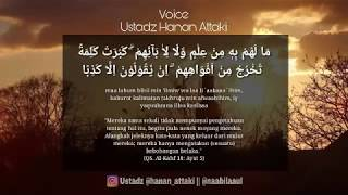 Surah Al - Kahfi (1-10) - Ustadz Hanan Attaki | (Arab + Latin + Terjemahan)