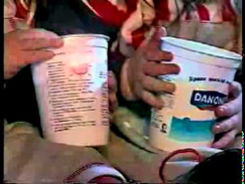 Danone BG TV ad 6