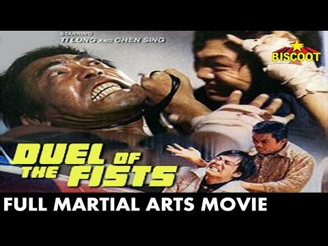 Duel Of The Iron Fist 1971 Full Martial Arts Film | Ti Lung,