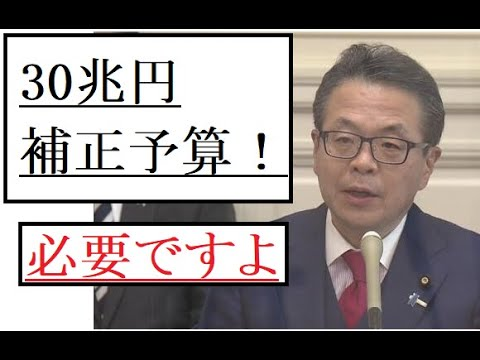 【隠居TV】第二弾:特別定額給付金込みで「第三次補正予算30兆円」世耕幹事長