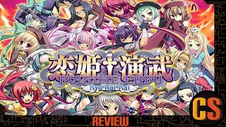 KOIHIME ENBU RYORAIRAI - PS4 REVIEW