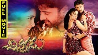 Chinnodu Telugu Full Movie || Sumanth, Charmi Kaur
