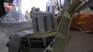 В Подольске накрыли цех по производству «паленой» водки