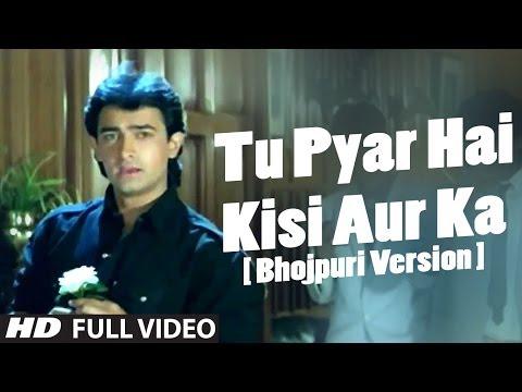 Dard song pyar mp3 free ka hai serial download