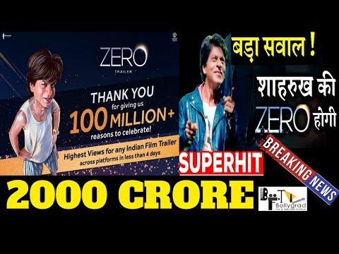 ZERO | 801 Interesting Facts | ShahRukh Khan,Salman khan, Katrina Kaif, Anuskha Sharma |