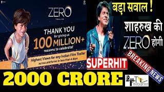 ZERO   801 Interesting Facts   ShahRukh Khan,Salman khan, Katrina Kaif, Anuskha Sharma  