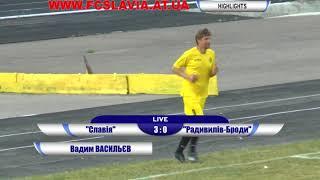 20180602 Slavia Radyviliv HL