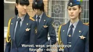 Żeńska Kompania Reprezentacyjna - napisy PL