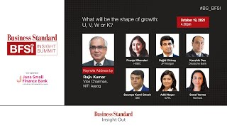 BS BFSI Insight Summit - Session with Economists - What will be the shape of growth: U, V, W or K?