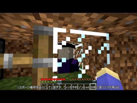 けーあいーえすのMinecraft [ポーション編] | FunnyCat.TV