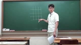 확률과통계 2주차 중복조합 7번 타블로