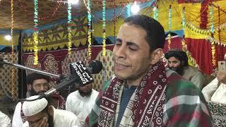 الشيخ احمد كمال العيسوى باكستان 2019 سورة الأحزاب والاعلي