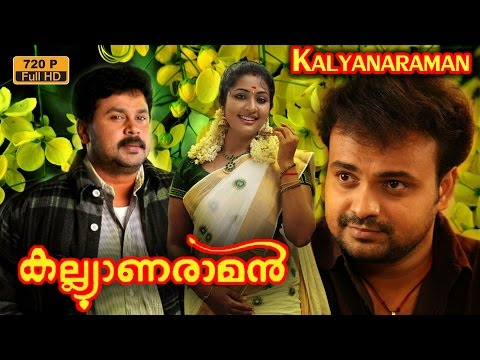 kalyanaraman malayalam full movie dileep comedy movie navya nair kunchacko boban malayalam film movie full movie feature films cinema kerala hd middle trending trailors teaser promo video   malayalam film movie full movie feature films cinema kerala hd middle trending trailors teaser promo video