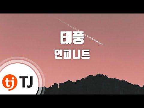 [TJ노래방] 태풍(The Eye) - 인피니트(Infinite) / TJ Karaoke