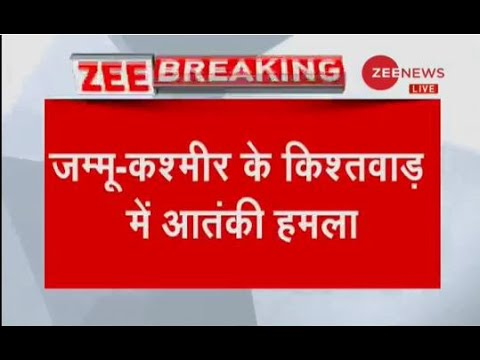 Terrorists Attacks RSS Leader In J&K's Kishtwar, Kill His PSO