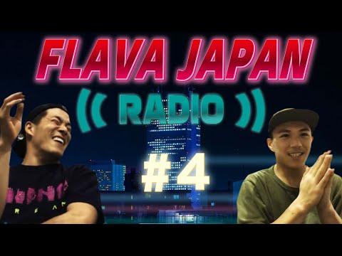 FLAVA JAPAN RADIO