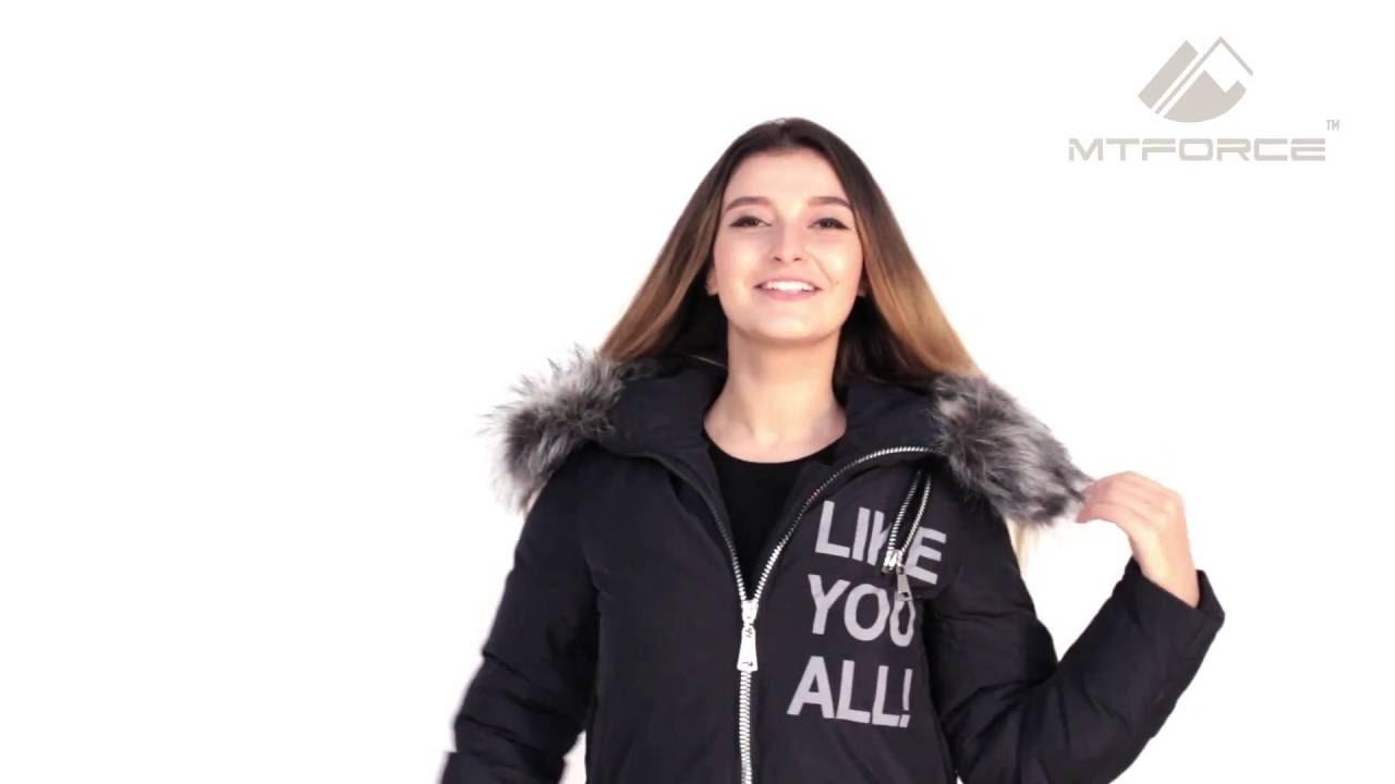 Новая Зимняя Коллекция MIEGOFCE 2016 - YouTube