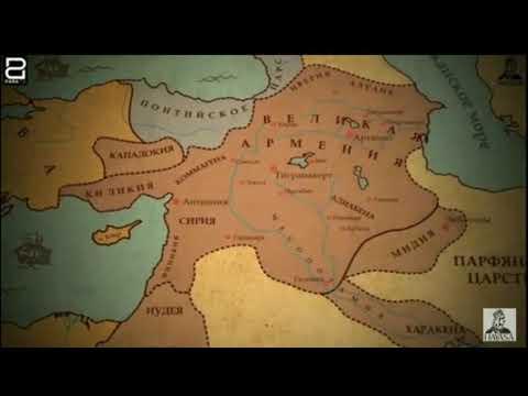Кругом одни армяне Стихи