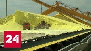Энергетика. Ценное производство. Специальный репортаж Полины Крикун - Россия 24