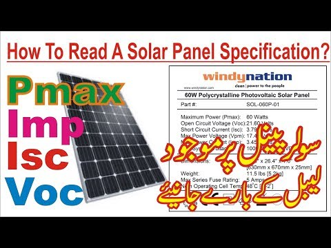 how-to-read-solar-panel-specifications?,-understanding-solar-panel-specifications.