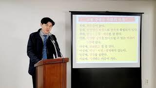 리더십챌린지-9주차강의(울산대학교)