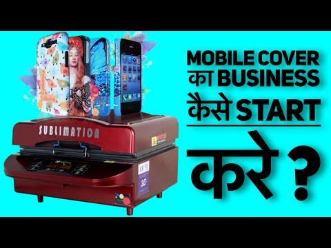 9625478571 | 3D Mobile Cover Print In 3D Sublimation Machine SD 3042 |